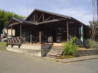 中古 住宅 県 茨城